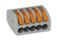 Клемма  WAGO на 5 проводов с нажимными рычагами