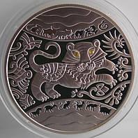 Монета Украины 5 грн. 2010 г. Год тигра, фото 1