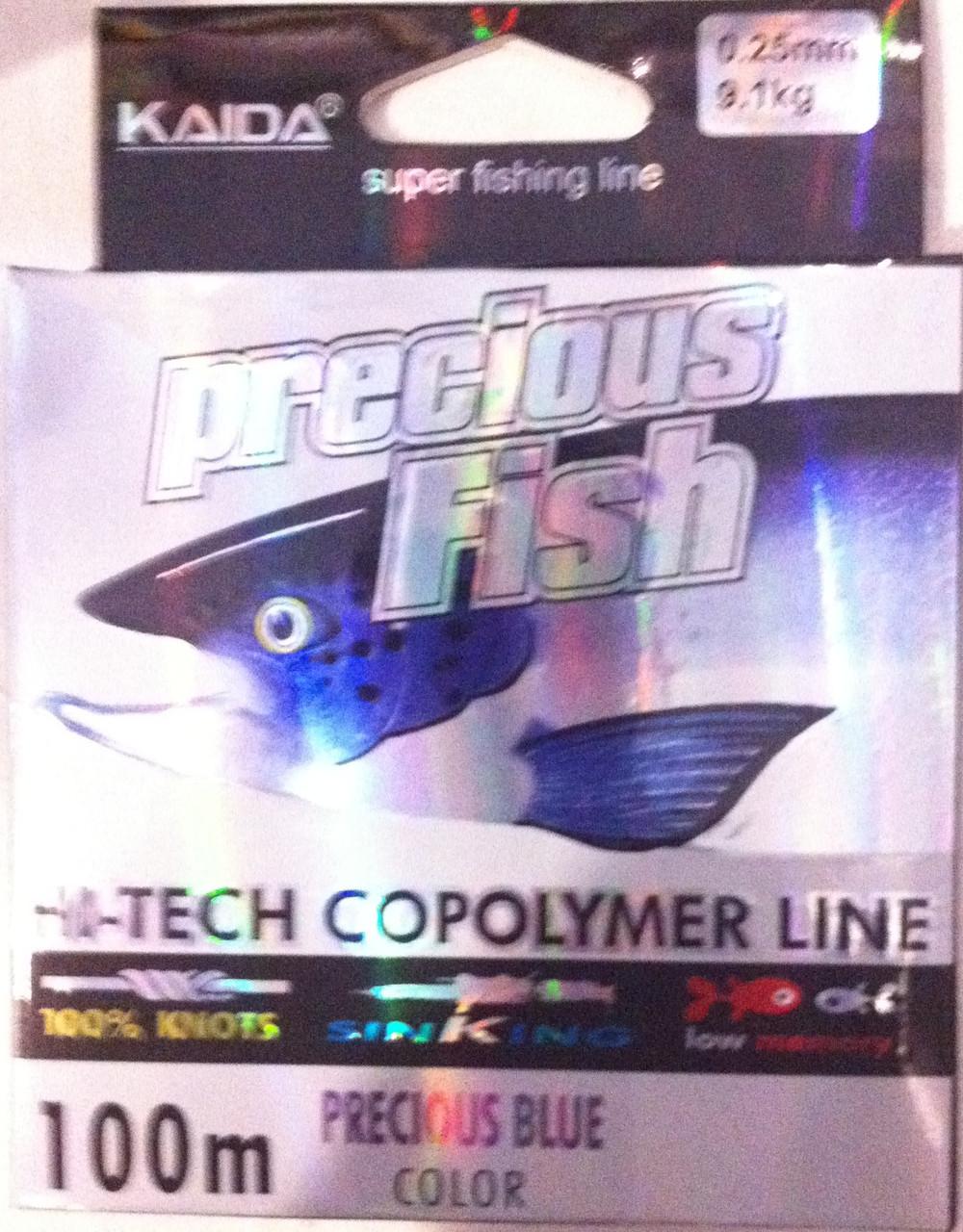 Леска KAIDA Precious Fish 100м