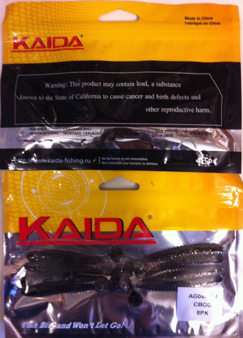Силиконовые приманки Kaida AG044-2.4 CBGG