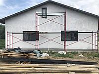 Леса строительные 6х6