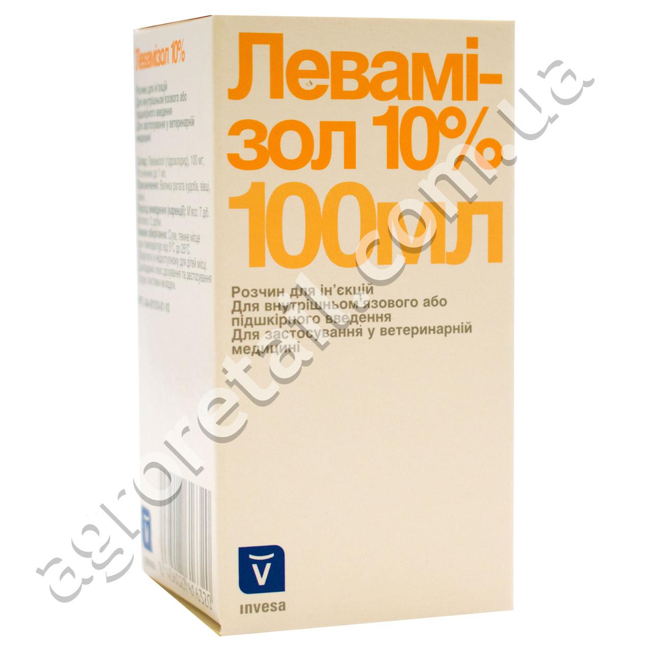 Левамизол 10% 100 мл