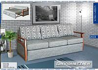 Диван Дипломат New (Мебель-Сервис)