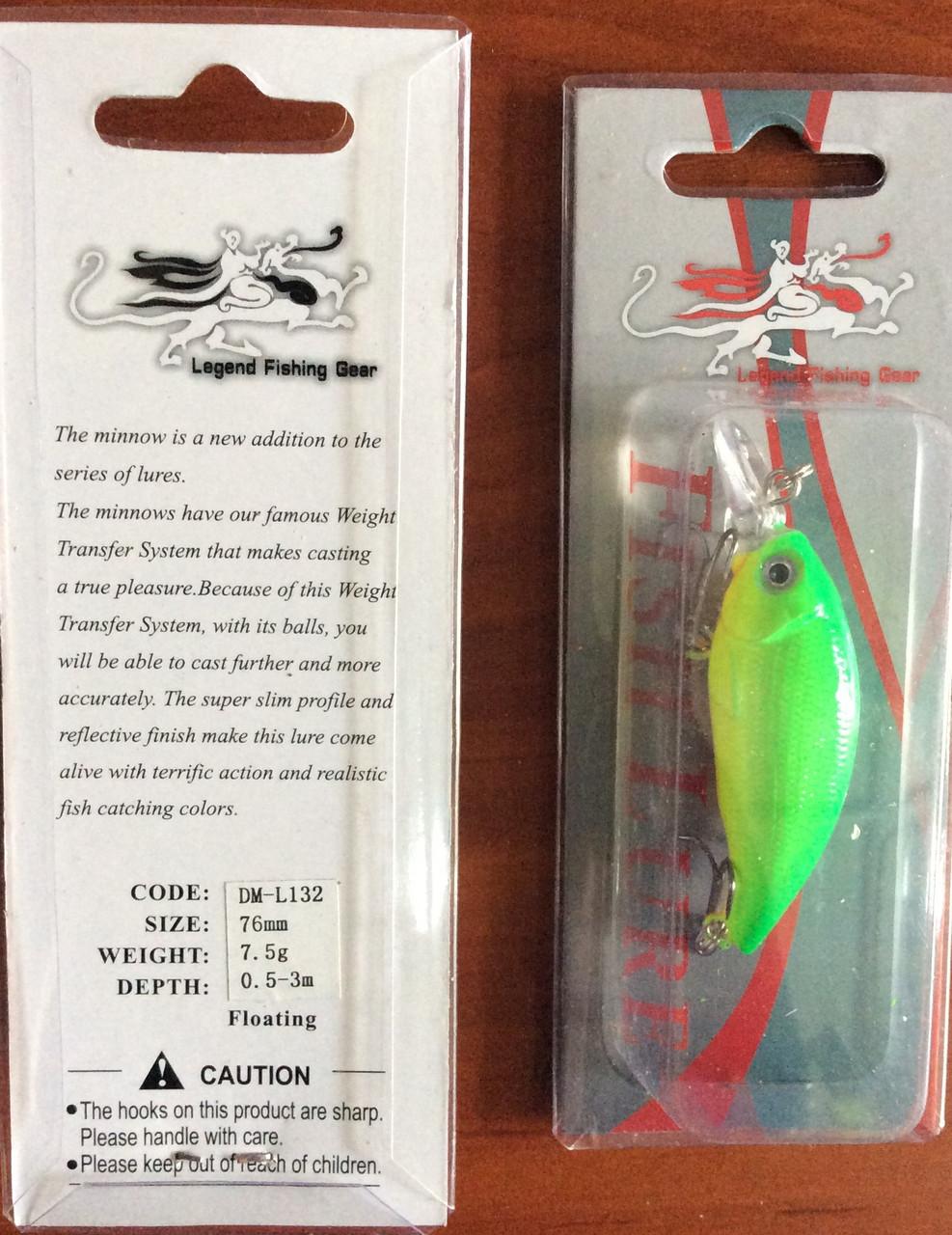Воблер Legend fishing 7.6 сm 7.5g