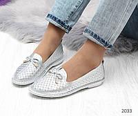 Женские туфли мокасины натуральная кожа, фото 1