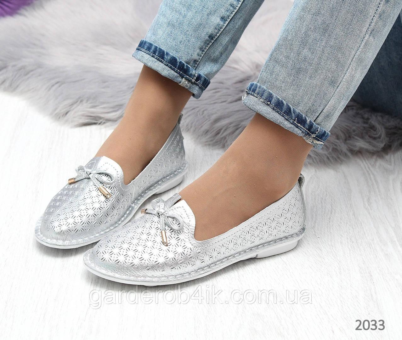 Женские туфли мокасины натуральная кожа