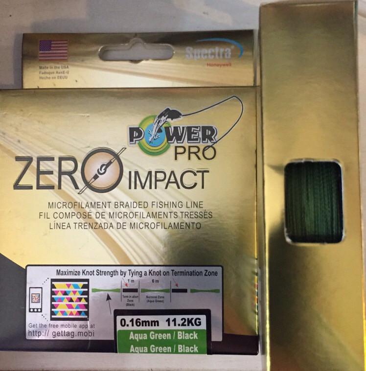 Шнур Power Pro ZERO IMPACT 100 m