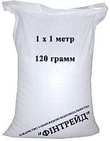 Мешки полипропиленовые белые 100 х 100 см 120 грамм Баулы