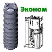 Комплект для розлива питьевой воды WaterPoint - 250 Econom.
