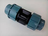Муфта зажимная соединительная 20 мм