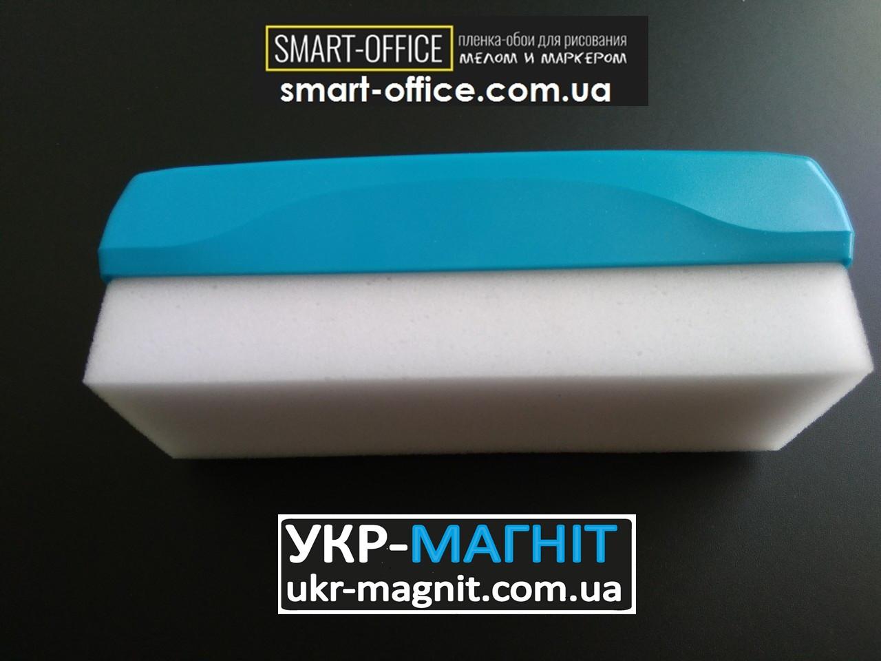 ГУБКА для вытирания мела и маркера с доски или пленки