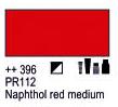 Краска акриловая AMSTERDAM, 20мл (396) Нафтоловый красный средний, Royal Talens,  17043960,  8712079347741, фото 2