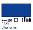 Краска акриловая AMSTERDAM, 20мл (504) Ультрамарин, Royal Talens,  17045040,  8712079342883, фото 2