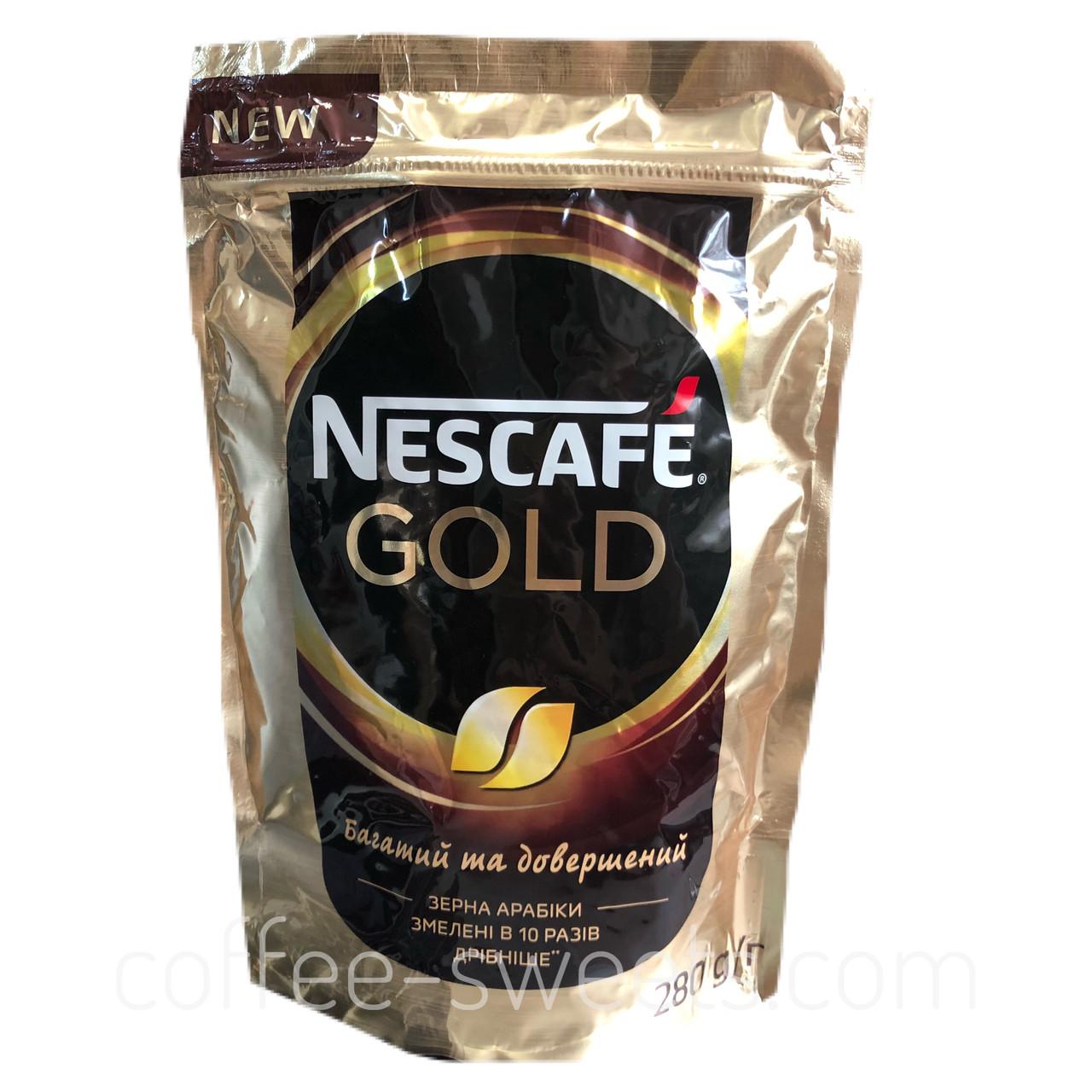 Кофе растворимый Nescafe Gold 280g