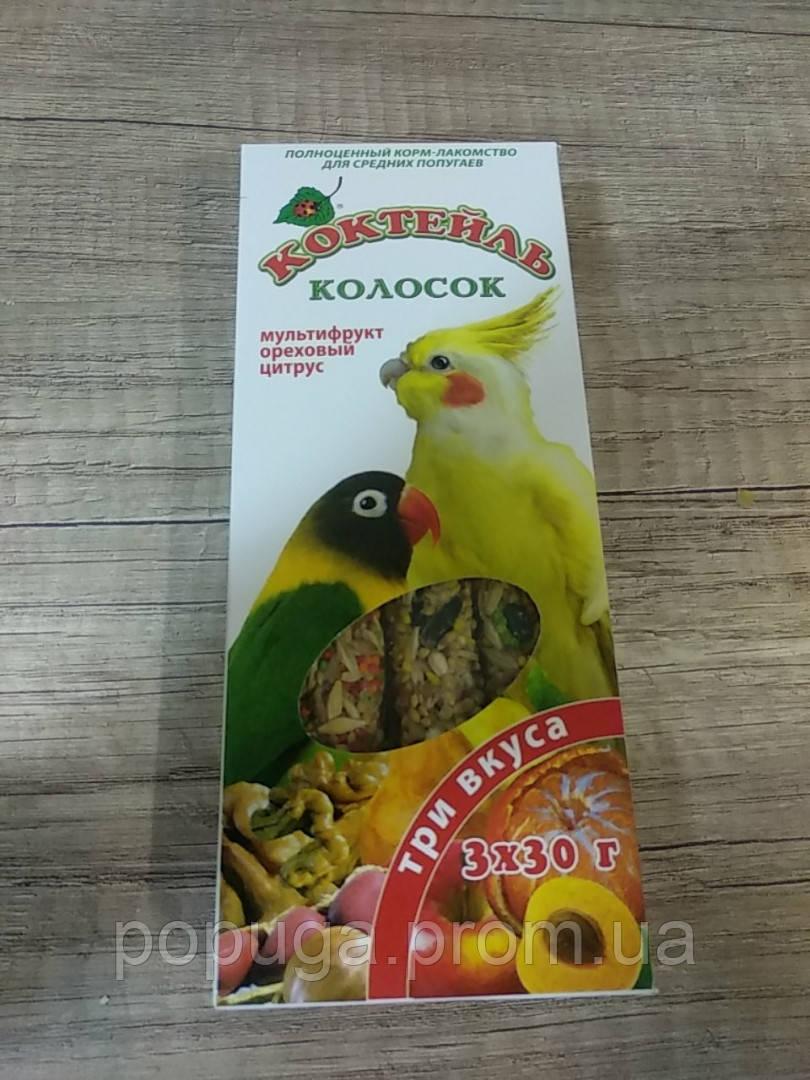 Коктейль Колосок три вкуса