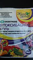 Битоксибацилин-БТУ-р 35мл БИО-инсектицид БТУ-центр   , фото 1