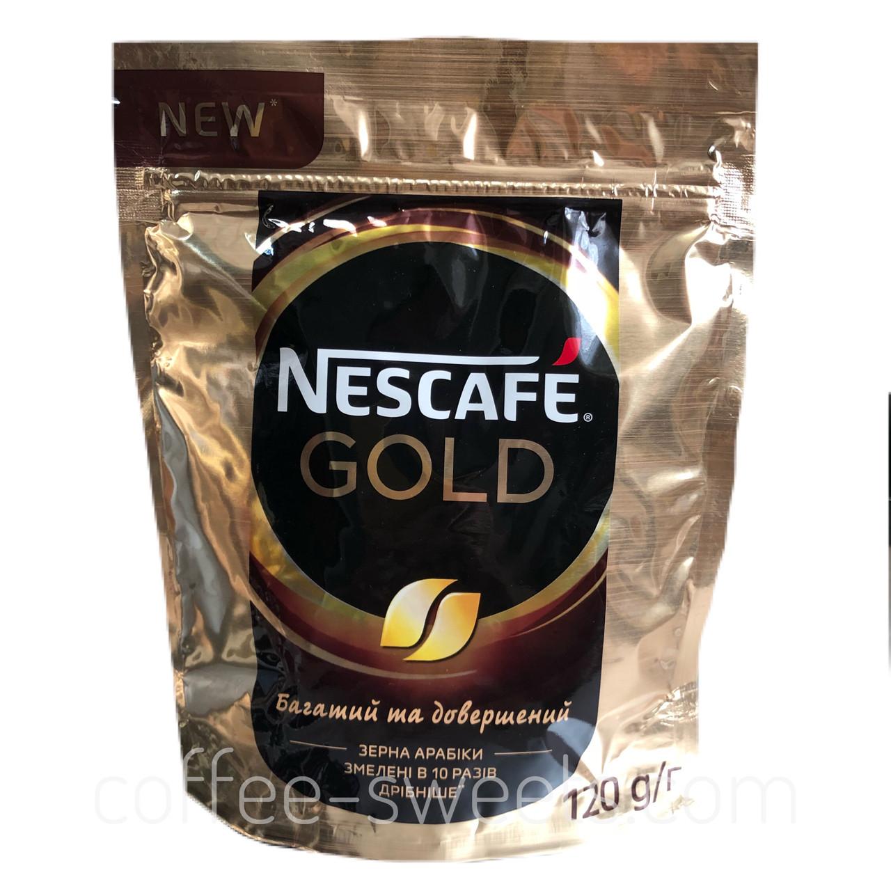 Кофе растворимый Nescafe Gold 120g