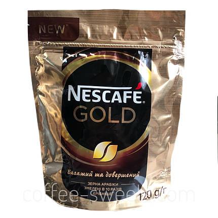 Кофе растворимый Nescafe Gold 120g, фото 2