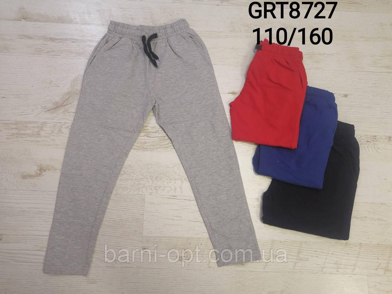 Спортивные брюки для девочек , Glo-Story, 110, 120, 150 рр