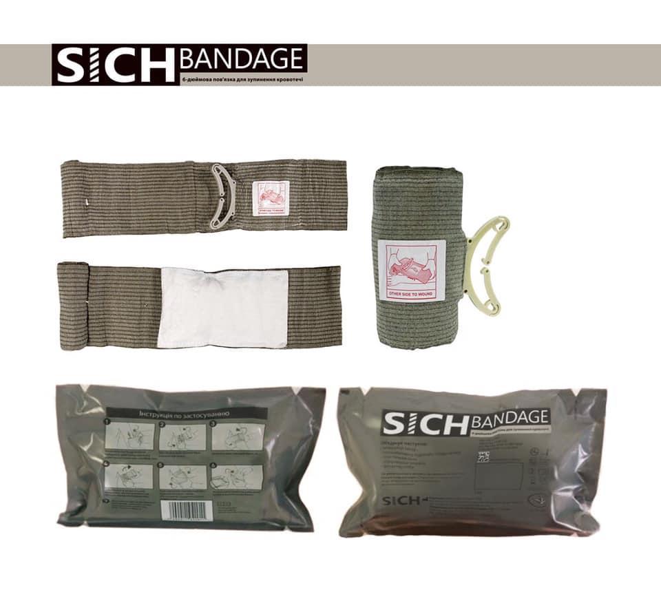 """Индивидуальный перевязочный пакет 6"""" SICH Bandage"""