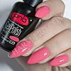 Гель-лак PNB 039 Rosewood персиково-розовый 8мл., фото 2