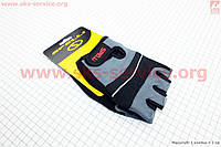 Перчатки без пальцев для велоспорта, XXL-черно-серые, с гелевыми вставками под ладонь SCG-345