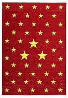 Ковер детский My Home Moretti Side двусторонний красный и желтый Звезды, фото 1