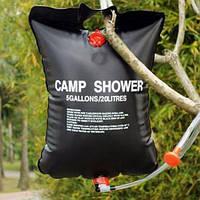 Портативный душ на 20 литров Camp Shower, туристический душ