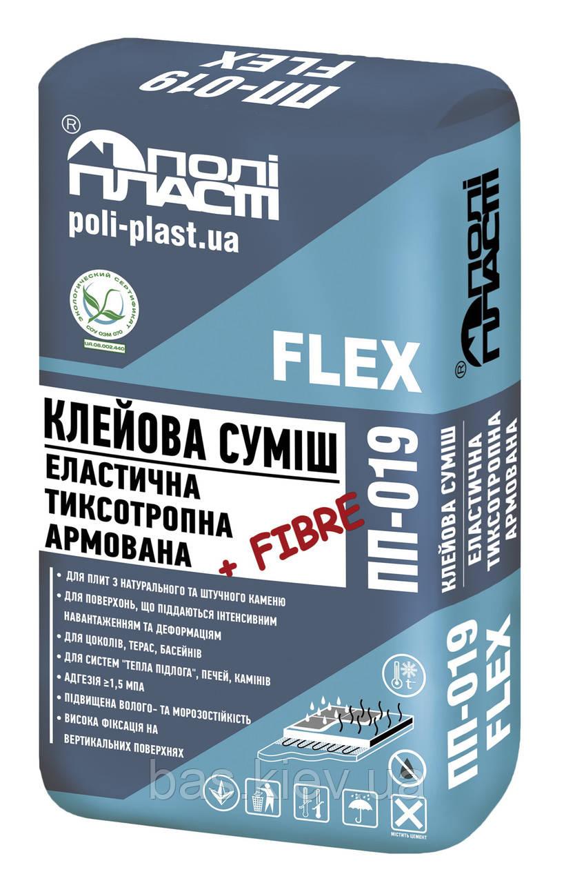 ПП-019 FLEX Клеевая смесь эластичная тиксотропная армированная фиброволокном) , 25кг