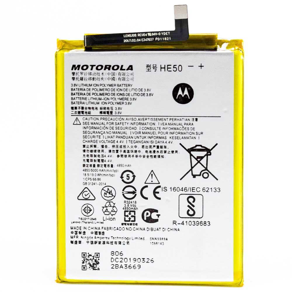 Аккумулятор Motorola HE50 XT1771 Moto E4 Plus, 5000 mAh Оригинал