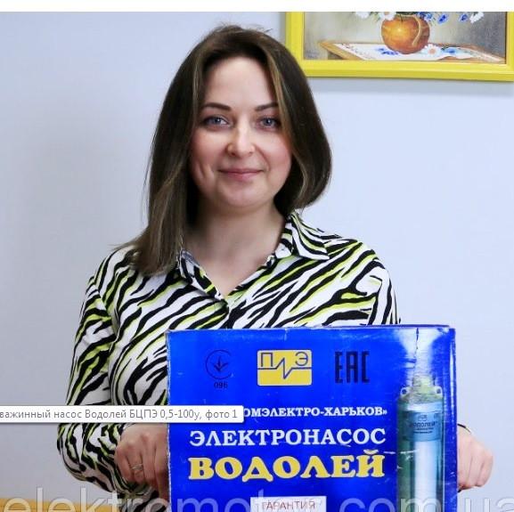 Насос Водолей БЦПЭУ 0,5-40у