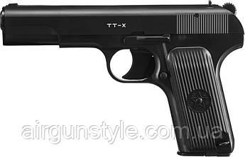 Пистолет пневматический Borner TT-X (Тульский Токарев)