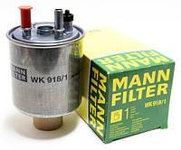 Фильтр топливный Renault Kangoo II - 1.5 Dci (K9K) (до 12.10.2009). MANN Германия - WK918/1