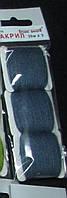 Акрил для вышивки: сине-серый 1011
