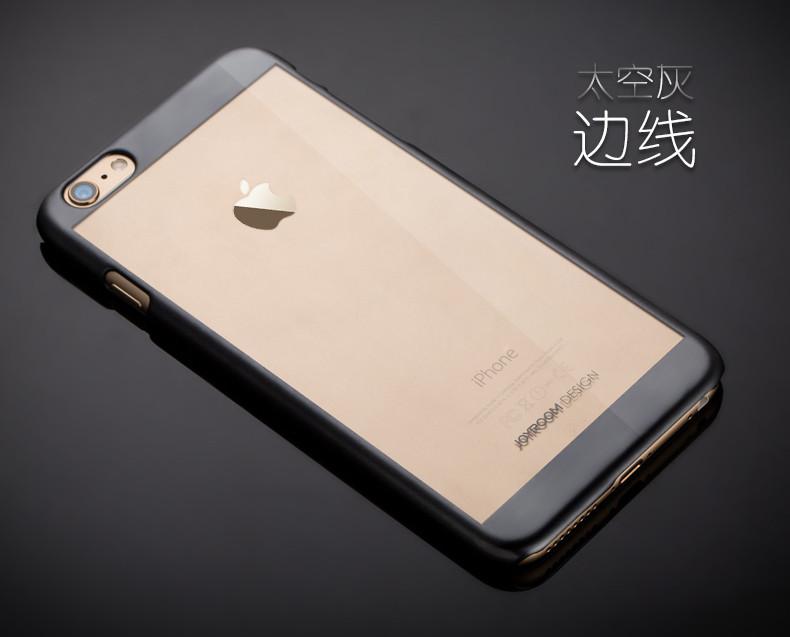 Чехол для iPhone 6 Joyroom прозрачный