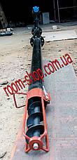 Шнековый погрузчик (винтовой конвейер) диаметром 110 мм, длиною 7 метров, фото 3