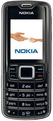 Корпус для Nokia 3110 c4c6d89302c2c
