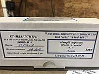 Стандарт Титр натрий гидроокись (10 флаконов/стекло)