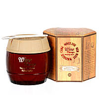 "Ночная маска антивозрастная маска-желе ""Винная терапия"" Holika Holika Wine Therapy Sleeping Mask Red Wine, 120 мл"
