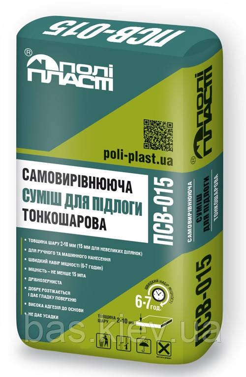 ПСВ-015 Самовыравнивающаяся смесь для пола тонкослойная 2-10мм,  25кг