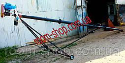 Шнековый транспортер (гвинтовий навантажувач) диаметром 110 мм, длиною 9 метров, фото 2
