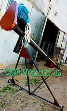 Шнековый транспортер (гвинтовий навантажувач) диаметром 110 мм, длиною 9 метров, фото 3