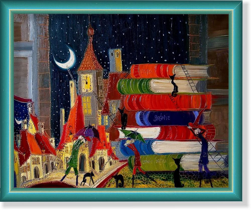 Репродукция  современной картины  «Спят книги и игрушки» 30 х 35 см