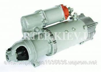 Стартер СТ-3002.370800 ГАЗ