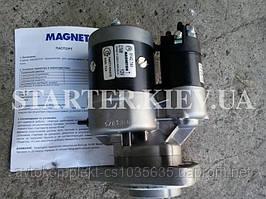 Стартер редукторный Magneton 9142780 MTЗ Т-40 Т-16 Т-25 ЮМЗ12V