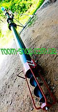 Погрузчик шнековый (зернопогрузчик, шнек) диаметром 110 мм, длиною 10 метров, фото 3