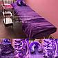 Чехол на кушетку фиолетовый 190*70, фото 3