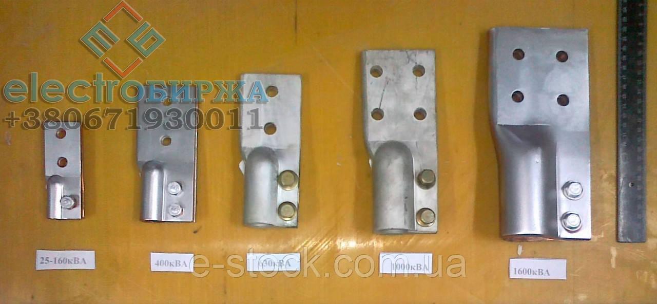 Зажим контактный (лопатки, лопатка, лаши, петушки) для трансформаторов ТМ, ТМГ, ТМЗ резьба М27, М33, М42, М48 - Электробиржа в Хмельницком