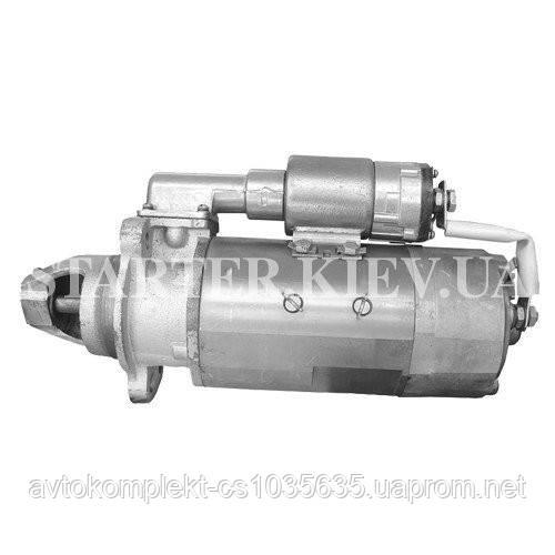 Стартер СТ-2501.3708000 (МАЗ,КамАЗ) z=11 24V