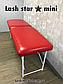 Кушетка косметологическая,для массажа LASH STAR MINI от TM Beauty Comfor, фото 8